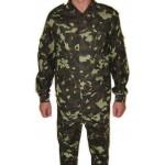 Soldati Ucraina mimetica uniforme militare vestito BDU