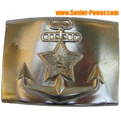 Russian Navy Golden buckle for supreme officers belt