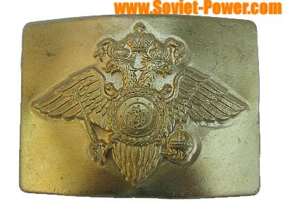 Russian Golden buckle for belt - Ministry of Internal Affairs