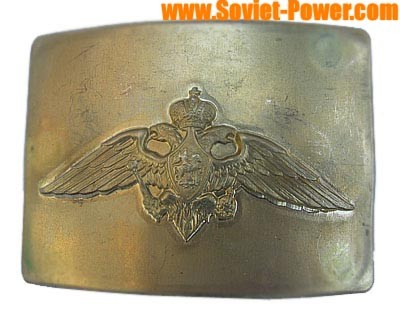 Russian buckle for belt with eagle Federal boundary service