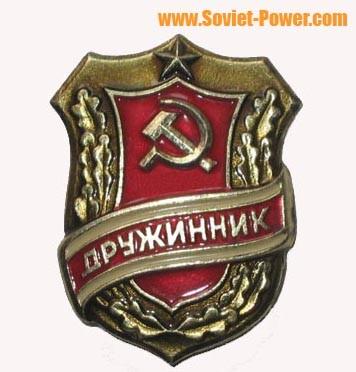 Soviet Union badge COMBATANT of USSR Army