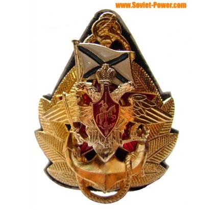 Distintivi di cappello coccarda speciale della Marina russa