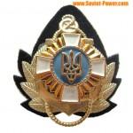 Insignia del sombrero oficial de la marina de Ucrania con ancla 1