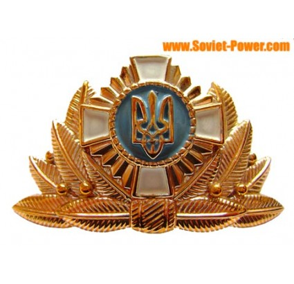 Ukraine Army Cossack parade insignia hat badge 4