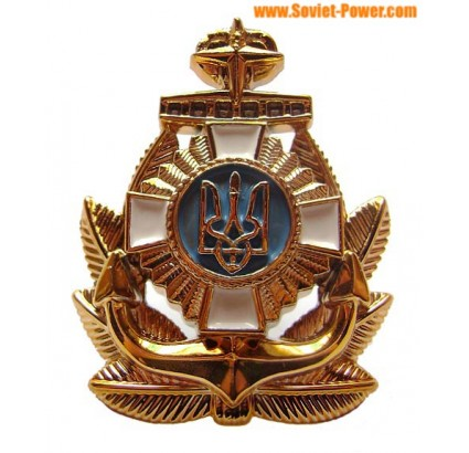 Ukraine Navy insignia Officer hat badge 6
