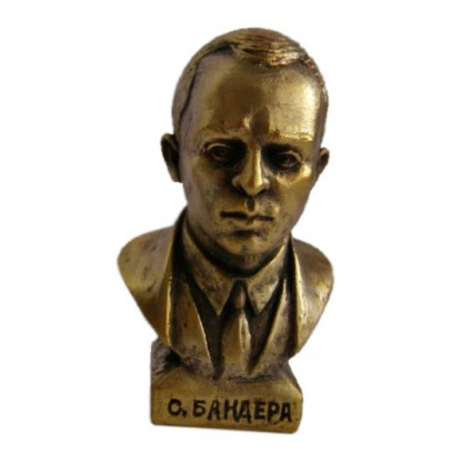 Bronze bust of Stepan Bandera from Ukraine