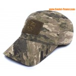 Modern MOSS airsoft camo hat tactical BARS baseball cap