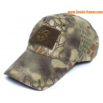 Airsoft camo Python Forest cap ripstop baseball hat