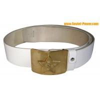 White belt +$10.00