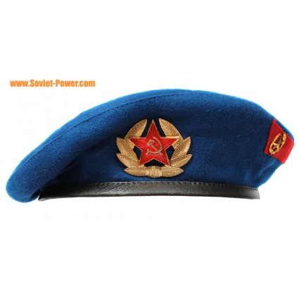 Beret of Soviet State Security special units blue hat KGB