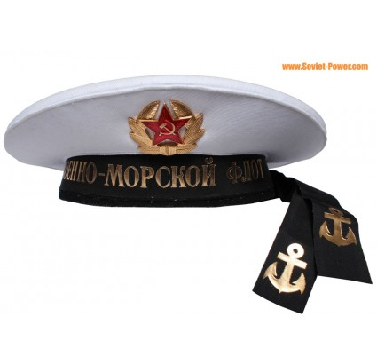 Russian Naval visorless white Sailor Hat