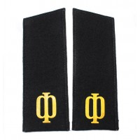Fleet shoulder boards +$10.00