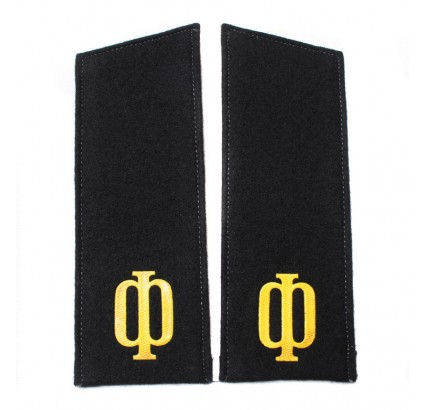 Russian Navy Fleet Sailors black shoulder straps