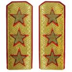 UdSSR Armee hohen Rang Parade Generals Epauletten