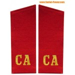 Shoulder boards CA red - Russian Army Infantry troops