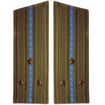 Soviet Army Air Force / Airborne field shoulder boards