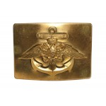 Golden buckle for belt With eagle Sea boundary armies