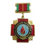CHAES Membre de Tchernobyl liquidateurs aftermath médaille