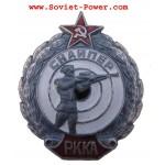 Sowjetischer RKKA SNIPER BADGE Preis der Roten Armee