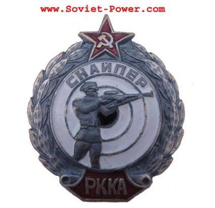 Premio soviético RKKA SNIPER BADGE Ejército Rojo