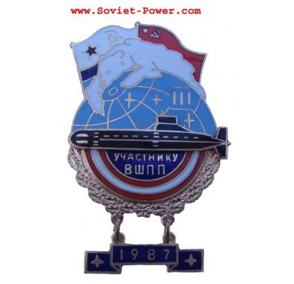 Soviet Naval Badge SUBMARINE USSR 1987
