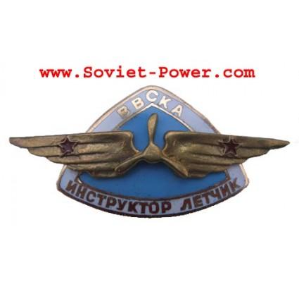 Soviet PILOT INSTRUCTOR Aviation VVS badge