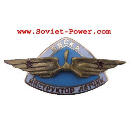 ISTRUZIONE PILOTA ISTRUTTORE sovietico VVS distintivo