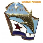 Marine flotte VMF FLAG Badge mit SHARK 1983