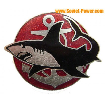 Soviet Navy MARINES SPETSNAZ BADGE with SHARK