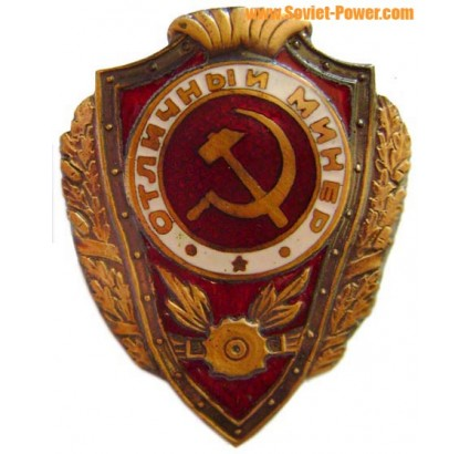 Soviet Army Badge EXCELLENT MINER