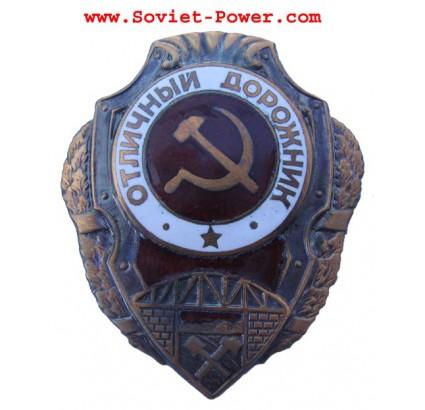Soviet Army Badge EXCELLENT ROADMAN