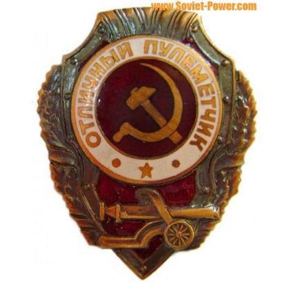 Soviet Army Badge EXCELLENT GUNNER