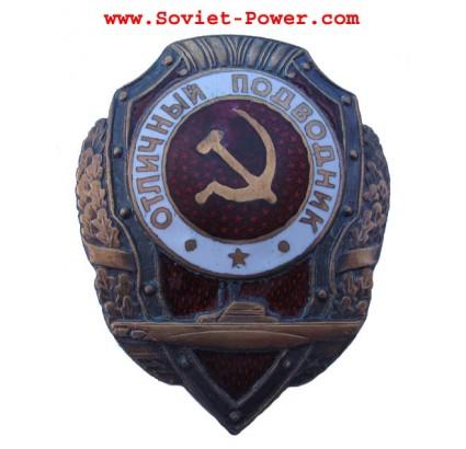 Soviet Navy Badge EXCELLENT SUBMARINER