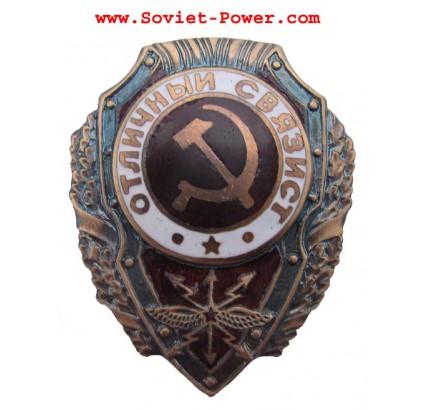 Soviet Army Badge EXCELLENT SIGNALMAN