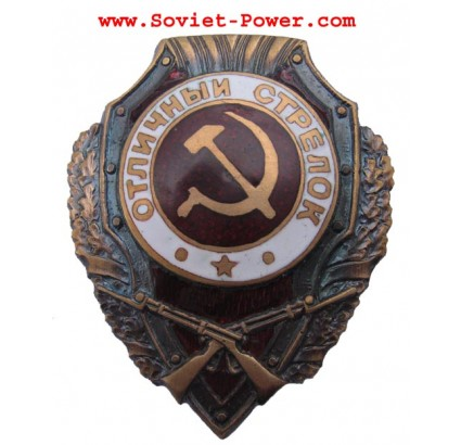 Soviet Army Badge EXCELLENT SHOOTER