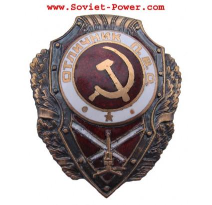 Soviet Army Badge EXCELLENT AIR DEFENDER