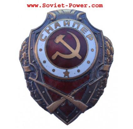 Soviet Army Badge EXCELLENT SNIPER