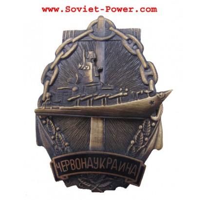 "Soviet Naval SHIP BADGE ""RED UKRAINE"" Cruiser"