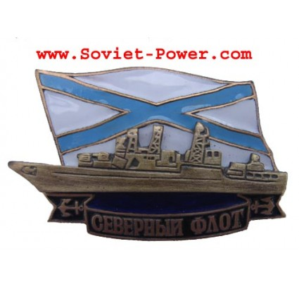 SHIP Badge NORTH FLEET Naval Award