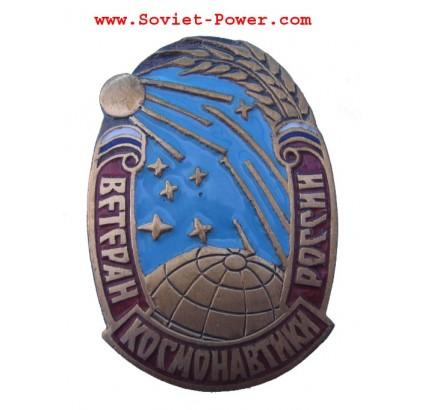 Russian Military SPACE VETERAN of RUSSIA badge