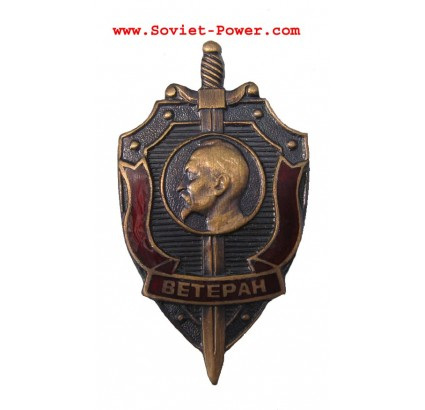 Soviet MVD VETERAN BADGE with DZERZHINSKY