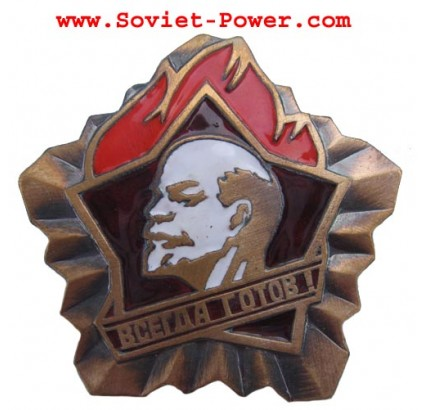 "BIG Soviet Metal BADGE with Lenin ""ALWAYS READY"" USSR"