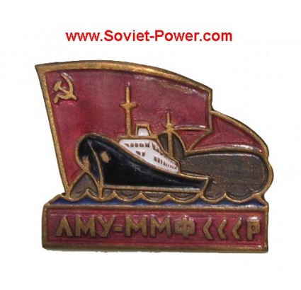 Soviet LMY-MMF USSR Badge with SHIP Red Star USSR Navy