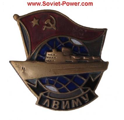 Soviet Naval LVIMY Leningrad badge