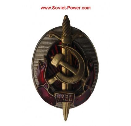 Soviet NKVD BADGE Award Medal