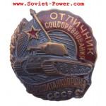 Insignia soviética del TANQUE PARA LA COMPETENCIA EXCELENTE