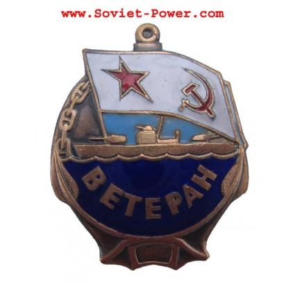 Soviet VMF VETERAN BADGE of USSR Naval Fleet