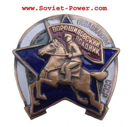 Soviet VOROSHILOV HORSEMAN Award badge