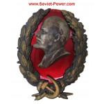 Gran insignia de premio con la revolución soviética de Lenin