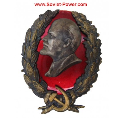 BIG Award BADGE with LENIN Soviet Revolution